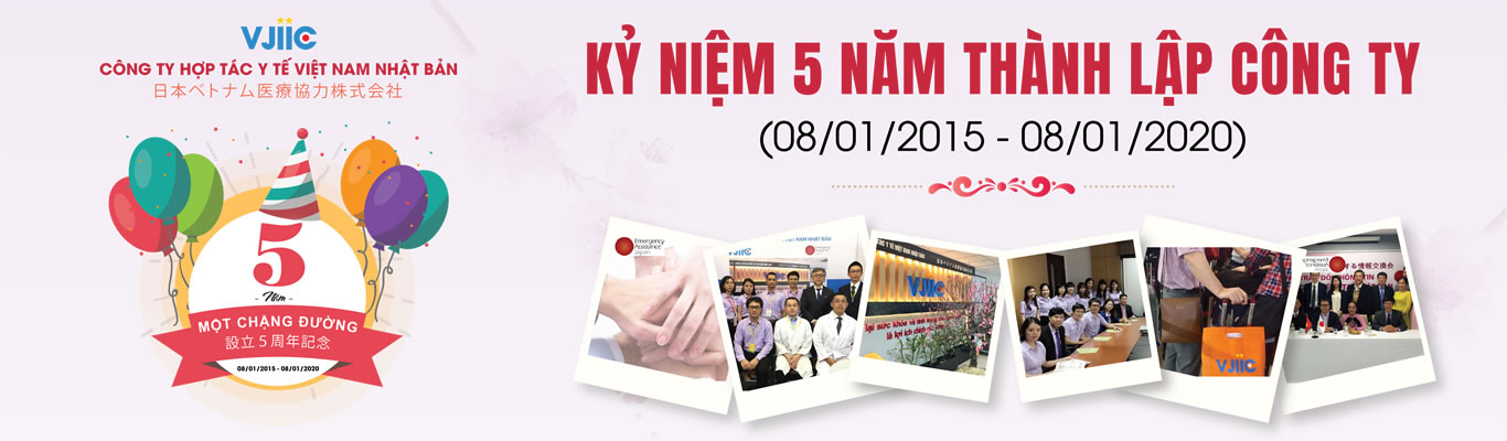 Banner-5-nam-thanh-lap-cong-ty-VJIIC